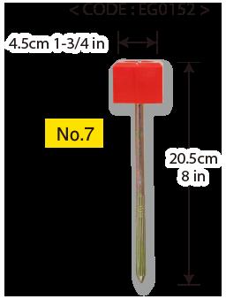 eg0152