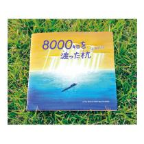 manga_book
