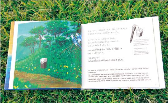 mangabook_1